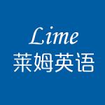 Lime English